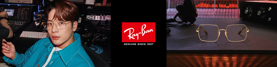 Ray-Ban Square eyeglasses